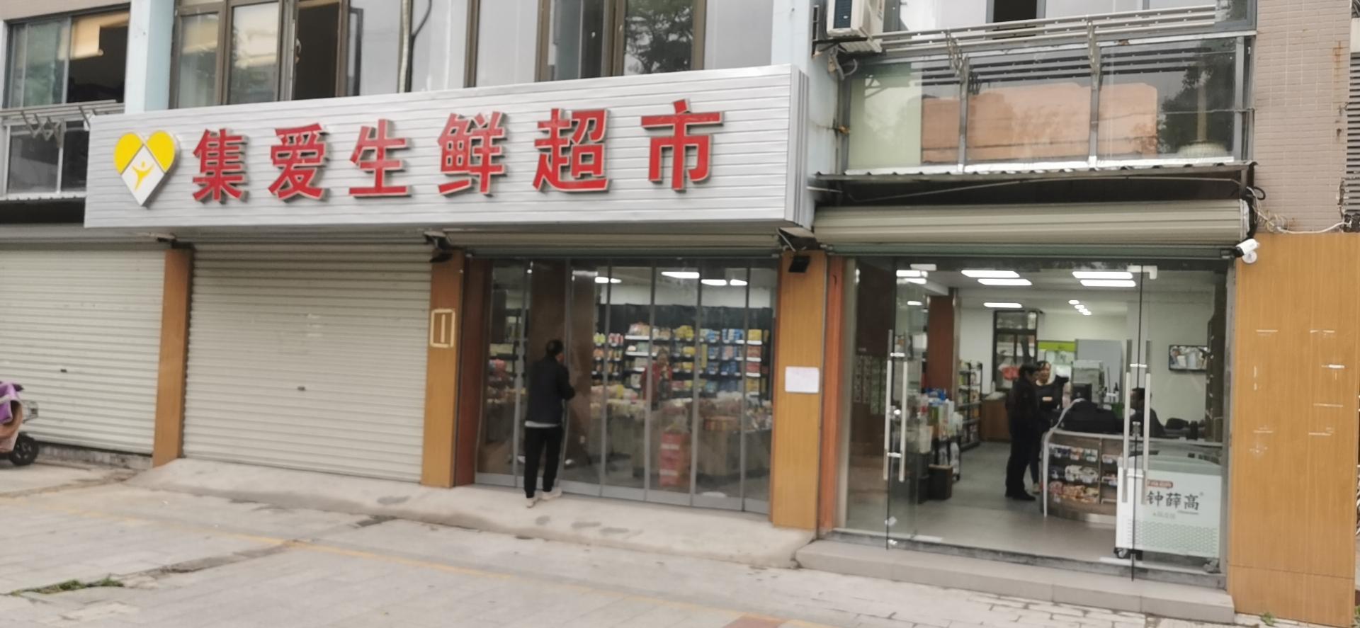 苏州盈利超市转让