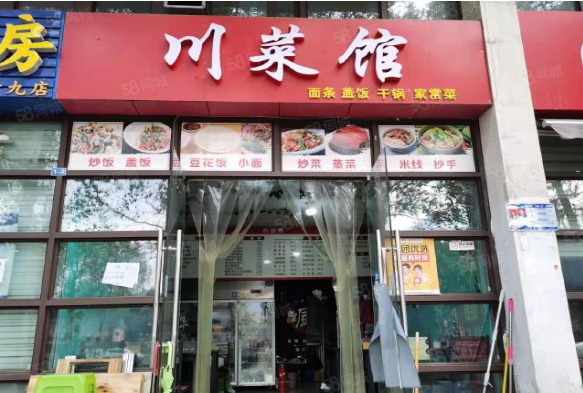 苏州盈利中的餐馆转让