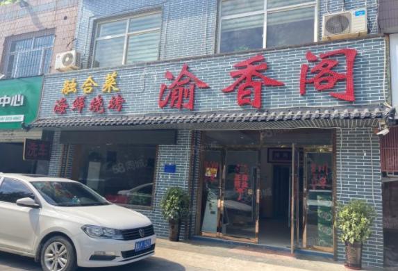 苏州盈利餐馆转让